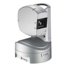 Evercam xu-81 full hd pan tilt zoom camera 3q d